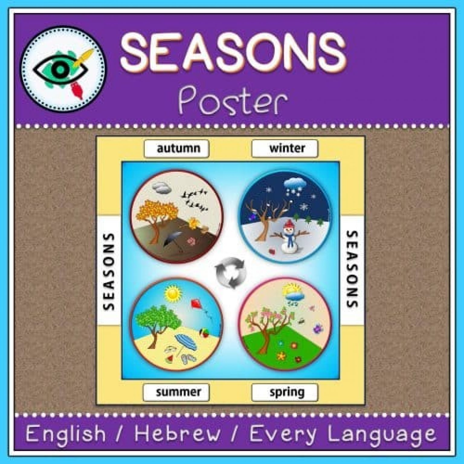 seasons-posters-and-titles-title3