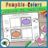 freebie-pumpkin-colors-puzzle-game-title3