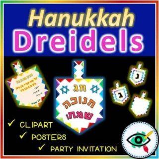 hanukkah-dreidels-decoration-title