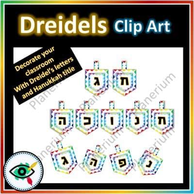 hanukkah-dreidels-decoration-title1