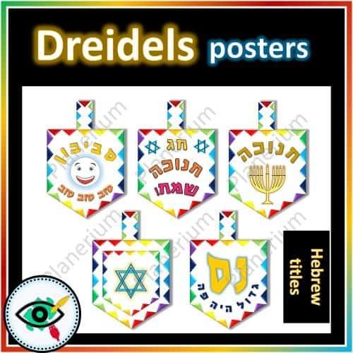 hanukkah-dreidels-decoration-title2