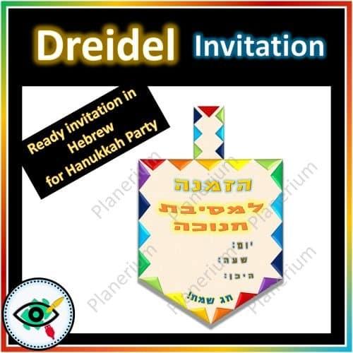 hanukkah-dreidels-decoration-title3