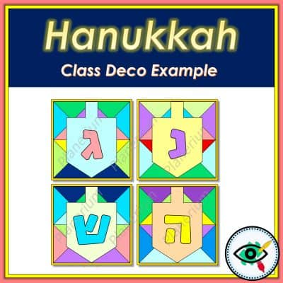 holiday-hanukkah-coloring-sheets-g1-6-title3