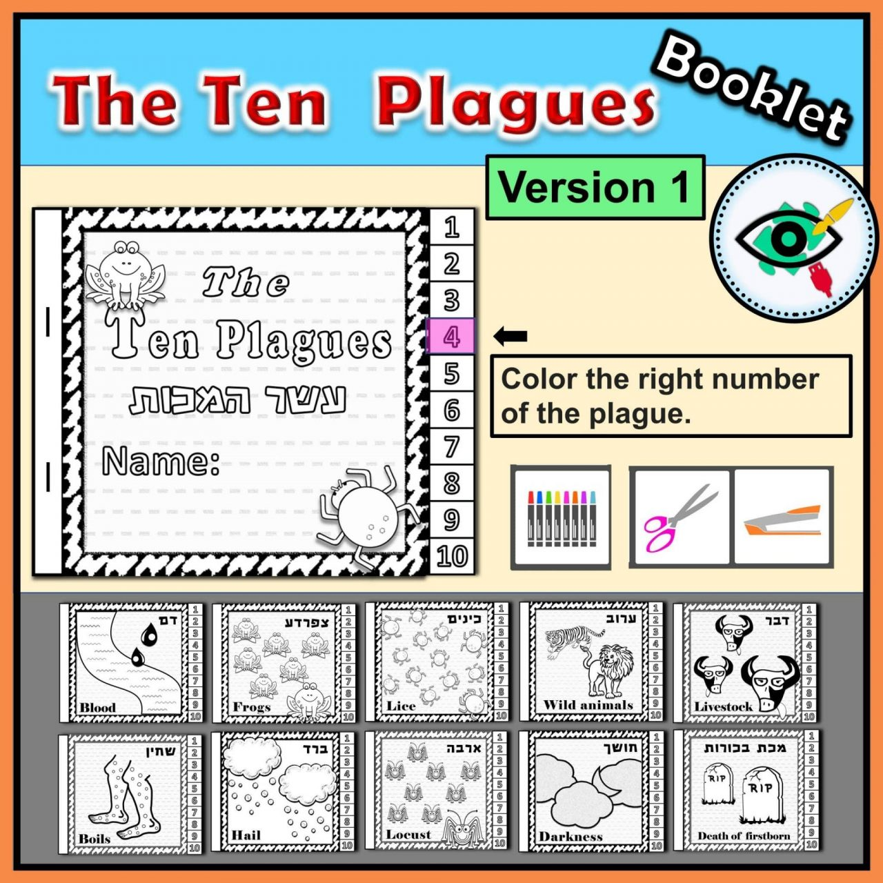 holiday-passover-ten-plagues-coloring-booklet-k-g3-title1