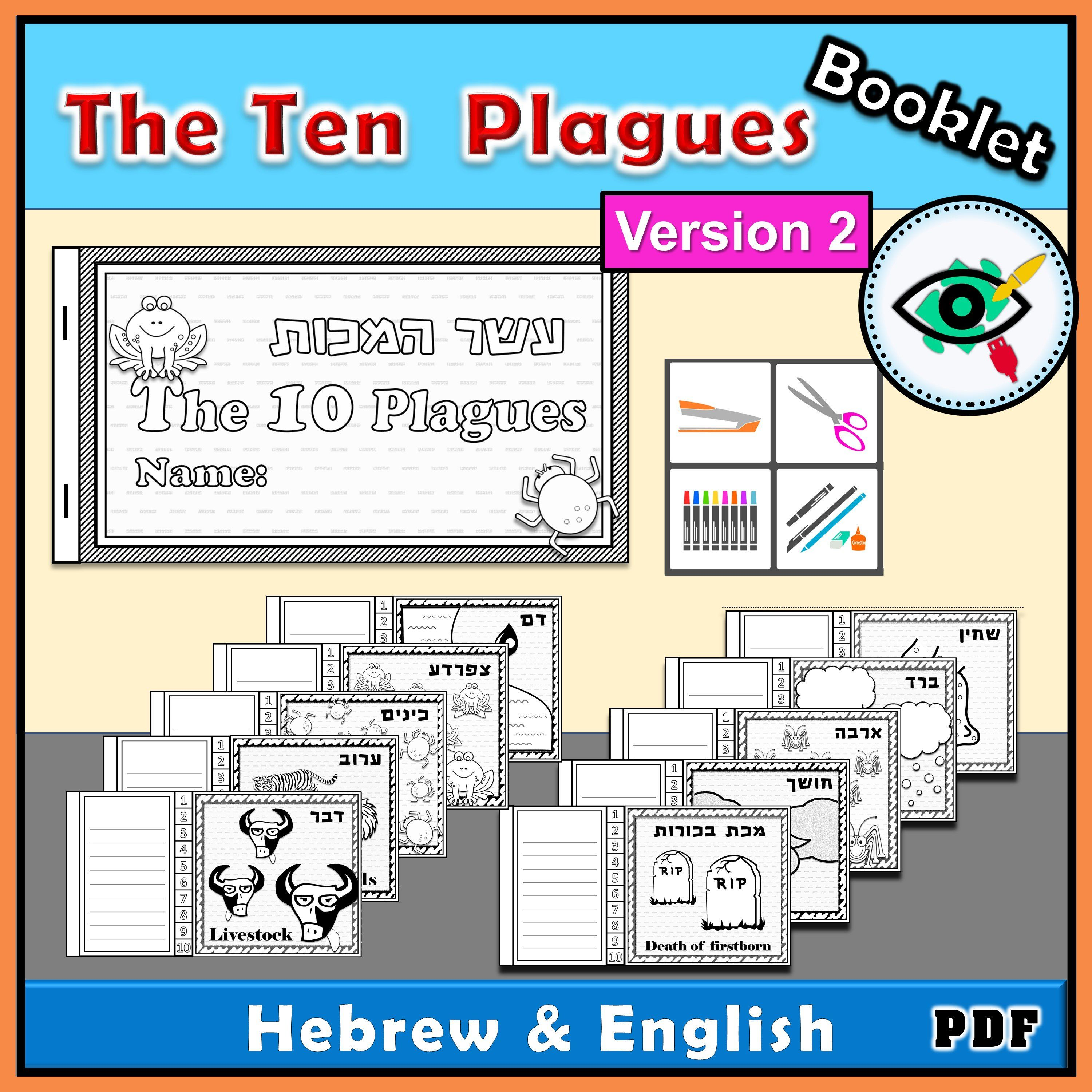 holiday-passover-ten-plagues-coloring-booklet-k-g3-title2