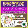 holiday-purim-mask-puzzles-k-g2-title