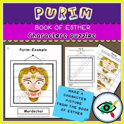 holiday-purim-mask-puzzles-k-g2-title1