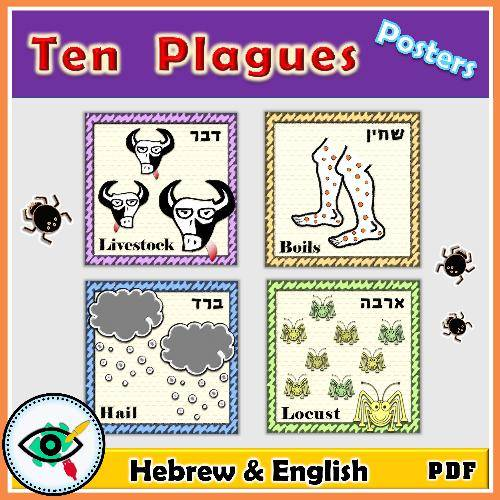 passover-ten-plagues-posters-pk-g6-title2_resized