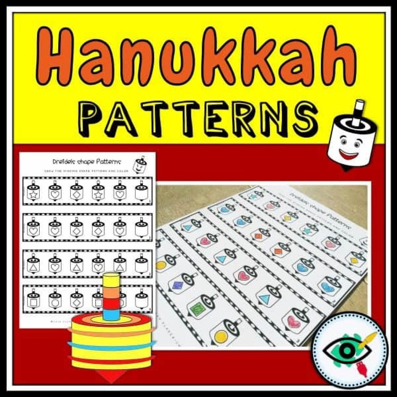 holiday-hanukkah-dreidel-shape-patterns-title1