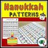 holiday-hanukkah-dreidel-shape-patterns-title2