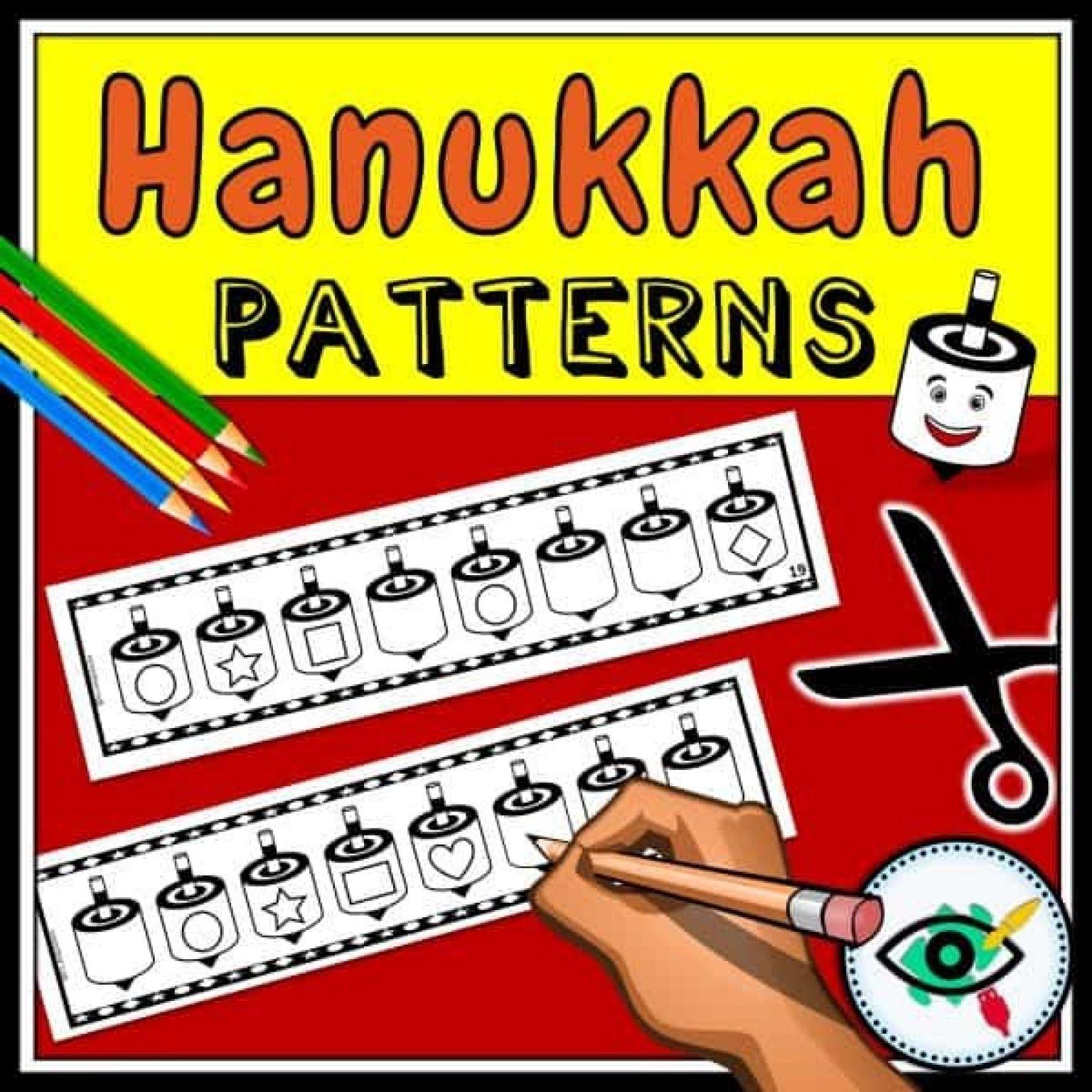 holiday-hanukkah-dreidel-shape-patterns-title3