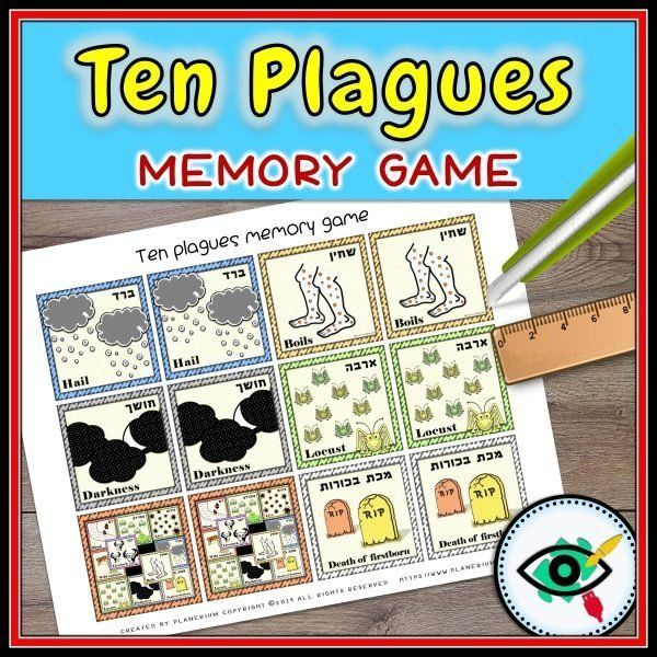 holiday-passover-ten-plagues-memory-game-title2