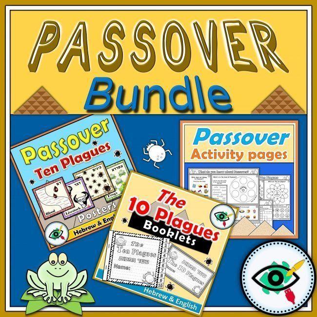 Passover bundle title