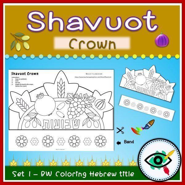 shavuot-crown-title1