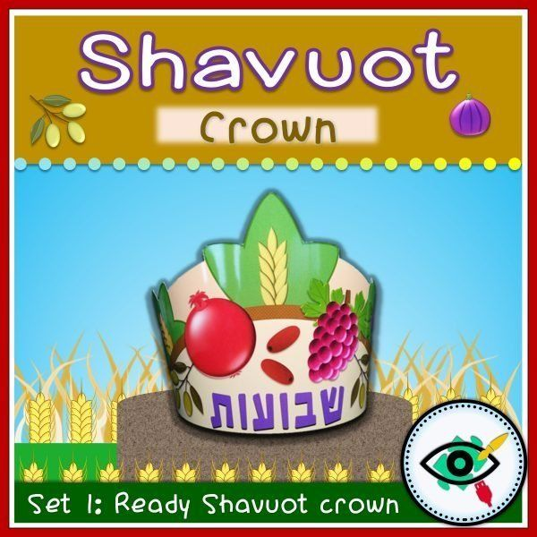 shavuot-crown-title3