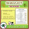 shavuot-image-crossword-h-f-title1