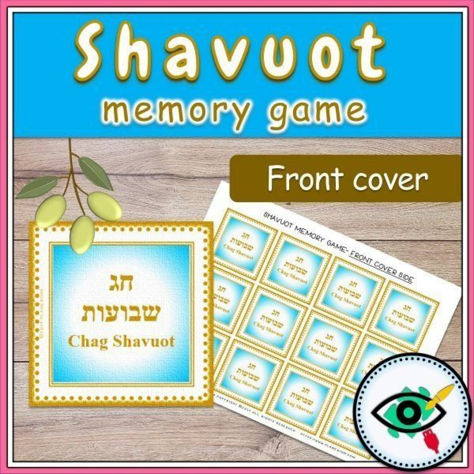 shavuot-memory-game-title1