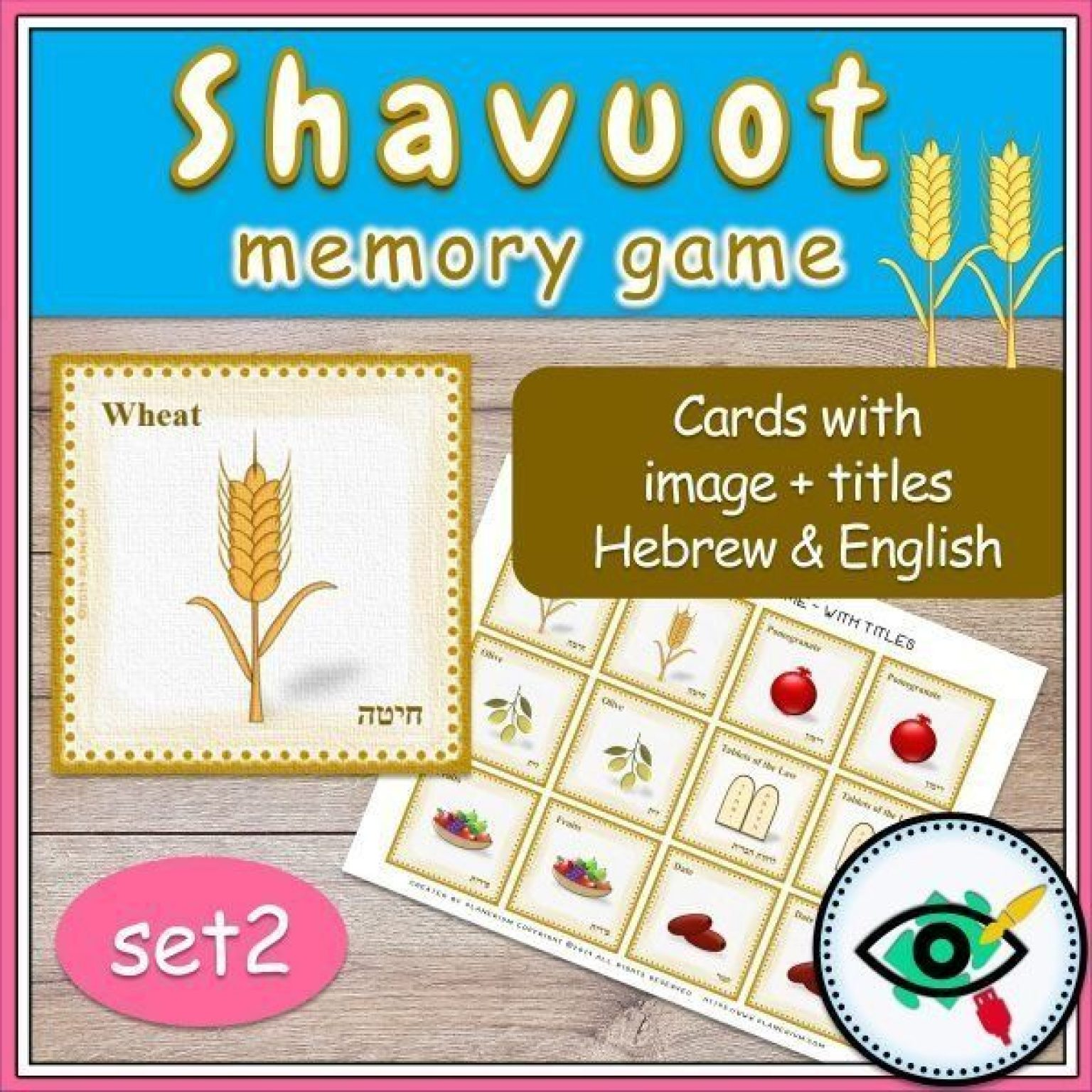 shavuot-memory-game-title3