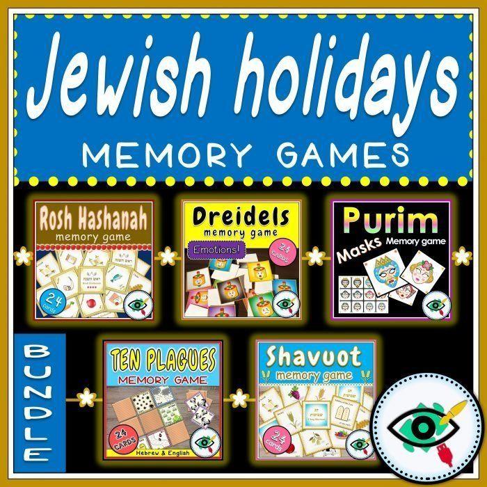 jewish-holidays-memory-games-bundle-title