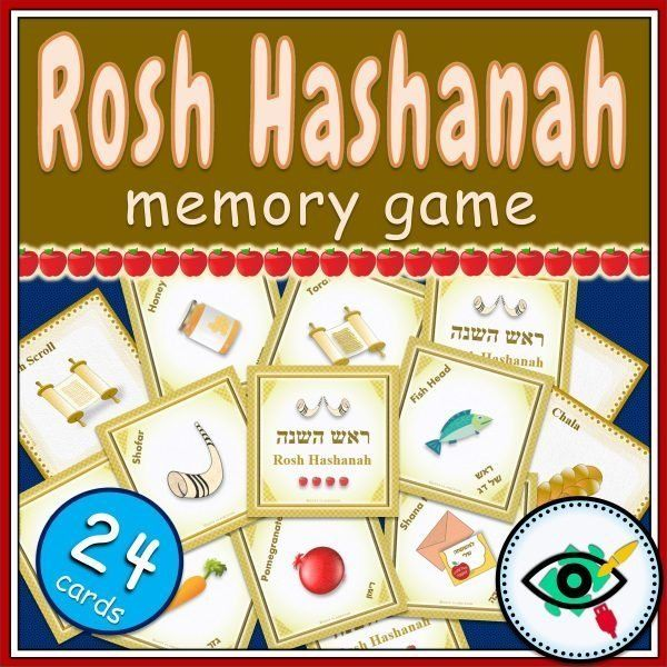 photo regarding Hebrew Games Printable titled Jewish Vacations Memory Online games Package deal