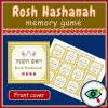 rosh-hashanah-memory-game-title1