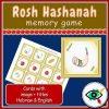 rosh-hashanah-memory-game-title2