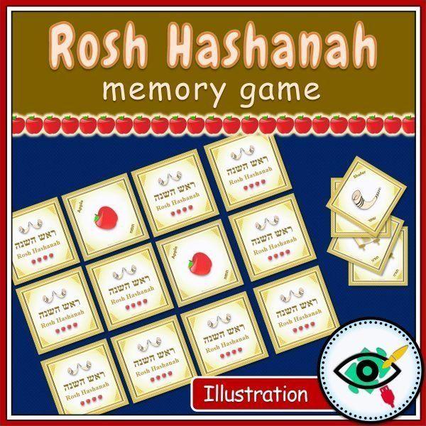 rosh-hashanah-memory-game-title3