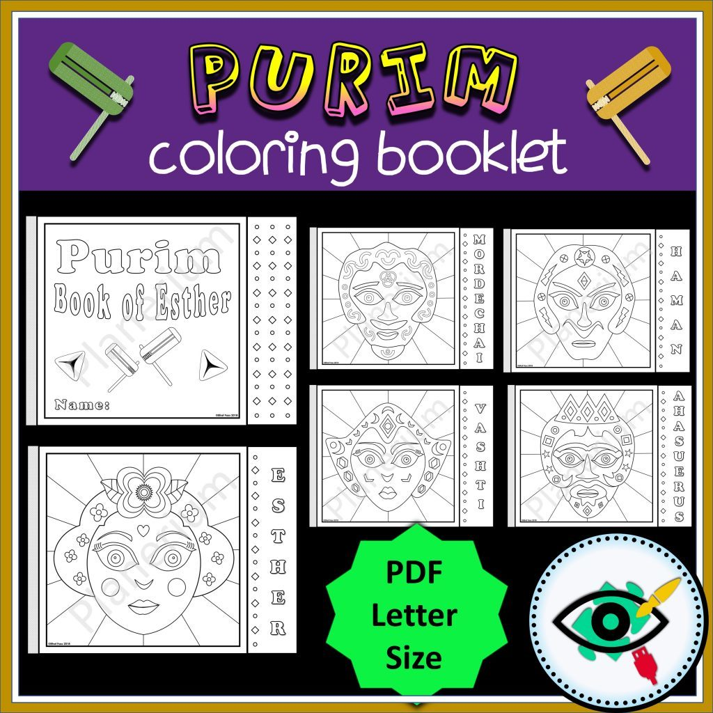 holiday-purim-coloring-booklet-g2-6-t1