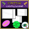 holiday-purim-coloring-booklet-g2-6-t3