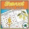 holiday-shavuot-activity-pages-g1-2-title1