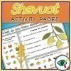 holiday-shavuot-activity-pages-g1-2-title2