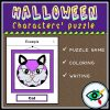 halloween-characters-puzzle-title2