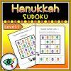 hanukkah-sudoku-game-title1