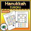 hanukkah-sudoku-game-title3