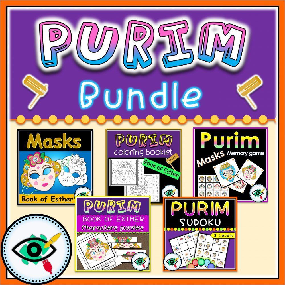 purim-bundle-title