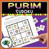purim-sudoku-game-title5
