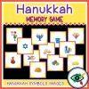 hanukkah-memory-game-title2