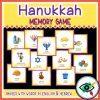 hanukkah-memory-game-title5