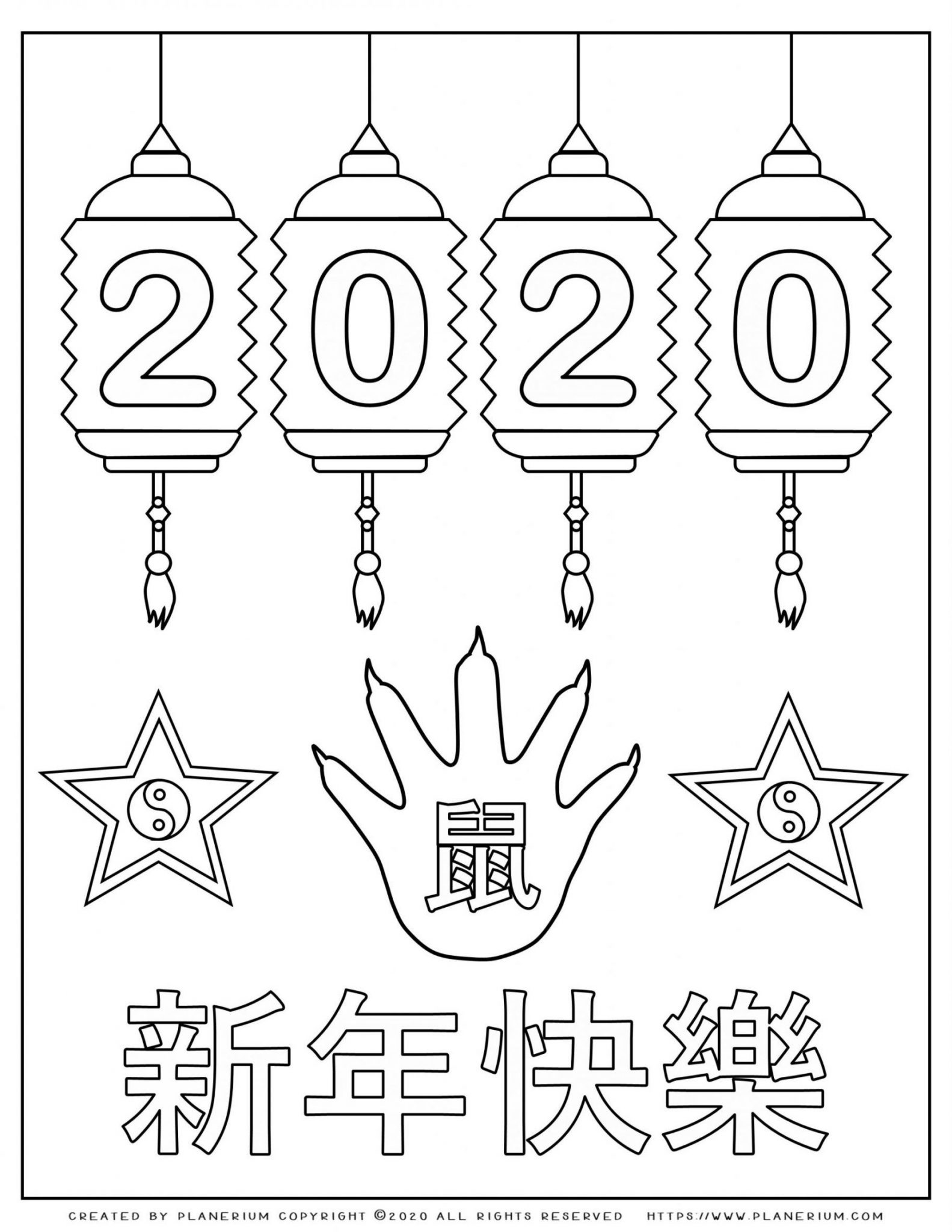 Lunar New Year Chinese Year of the Rat 2020 - Coloring Page - Lights | Planerium