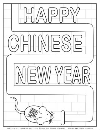 Lunar New Year Chinese Year of the Rat 2020 - Coloring Page - Maze | Planerium