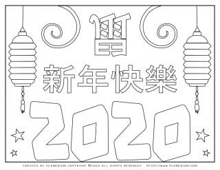 Lunar New Year Chinese Year of the Rat 2020 - Coloring Page - Decor | Planerium