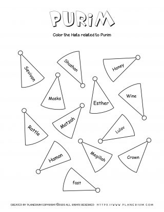 Purim - Printable Coloring words game in English