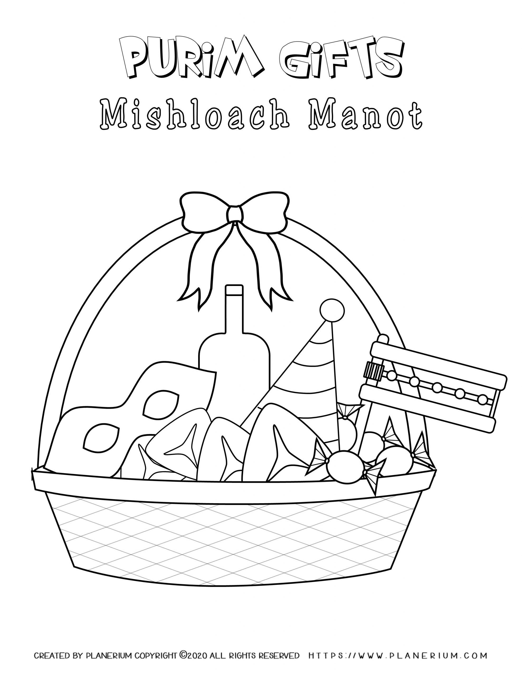 Purim 2020 - Coloring - Mishloach Manot English title
