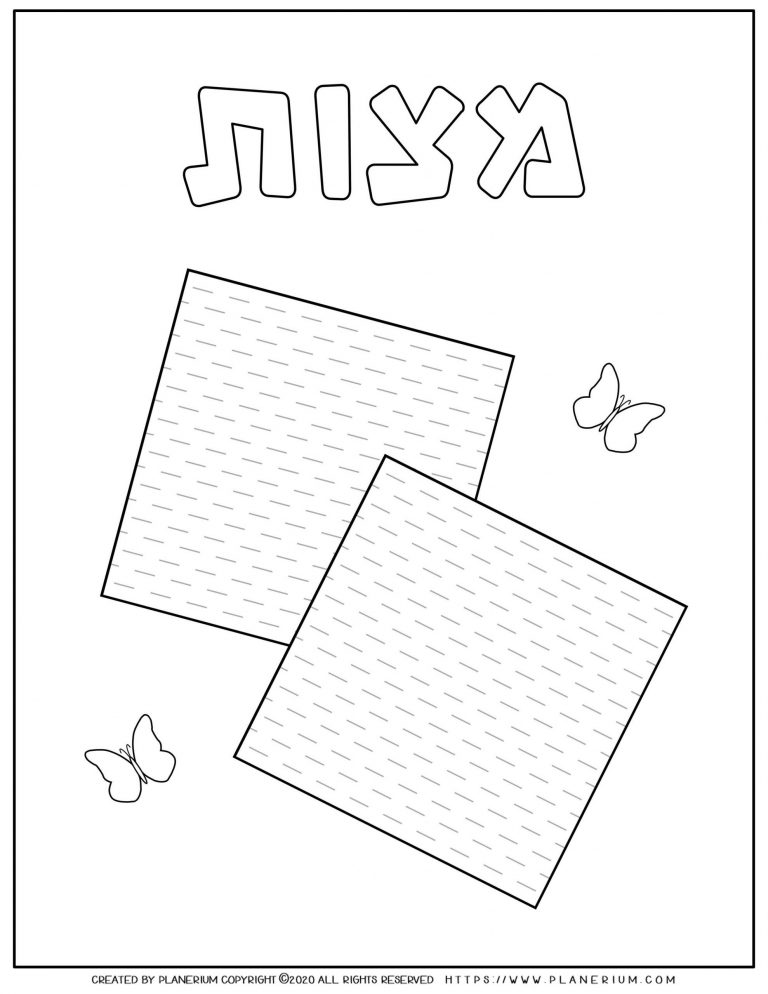 Passover coloring page - Two Matzos - Hebrew title