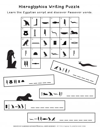 Passover worksheet - Hieroglyphics puzzle