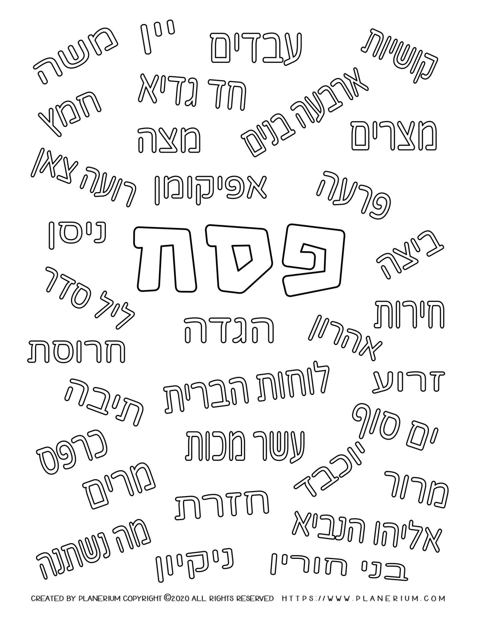 Passover worksheet - Color related words - Hebrew