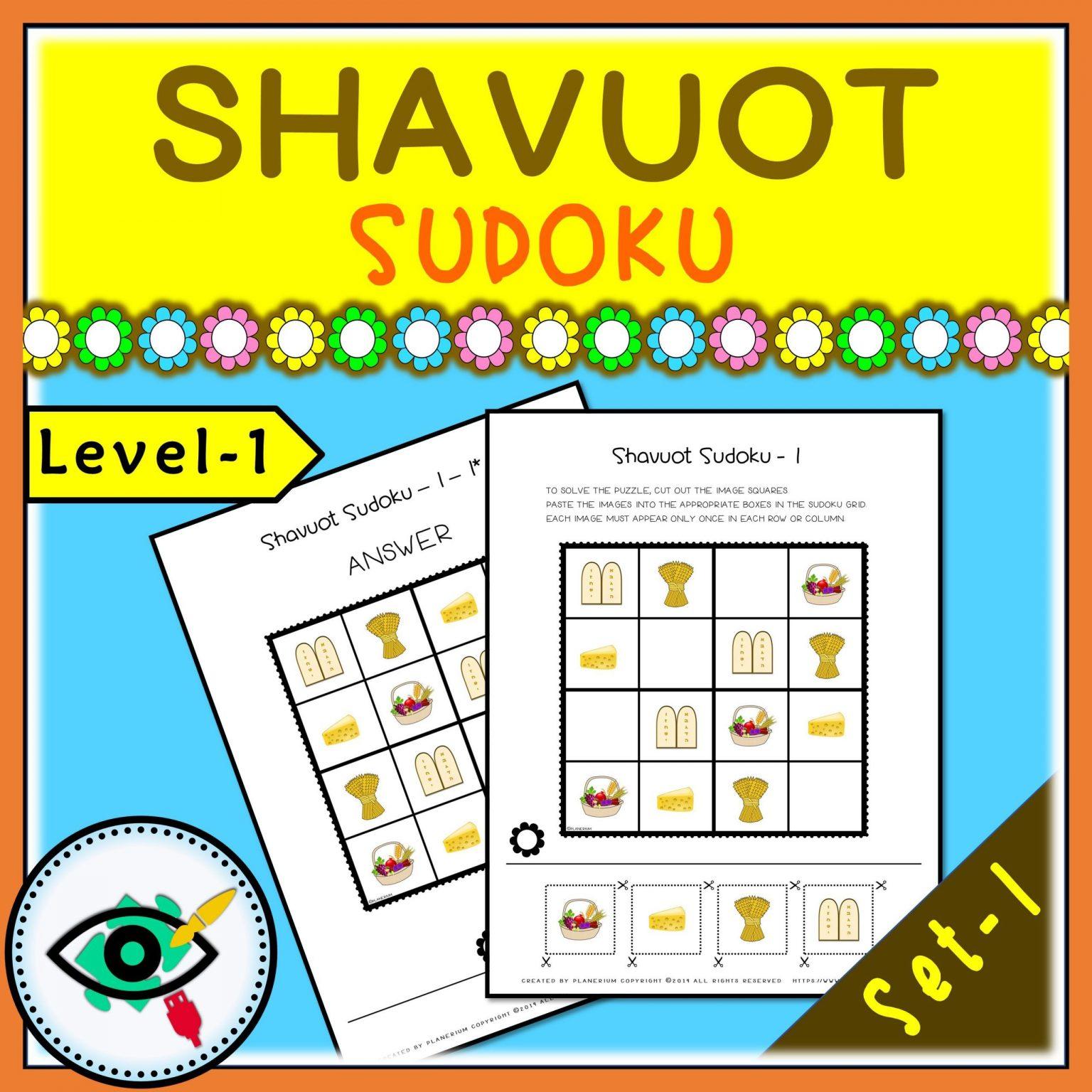 Shavuot - Sudoku Puzzle Game - Title 1