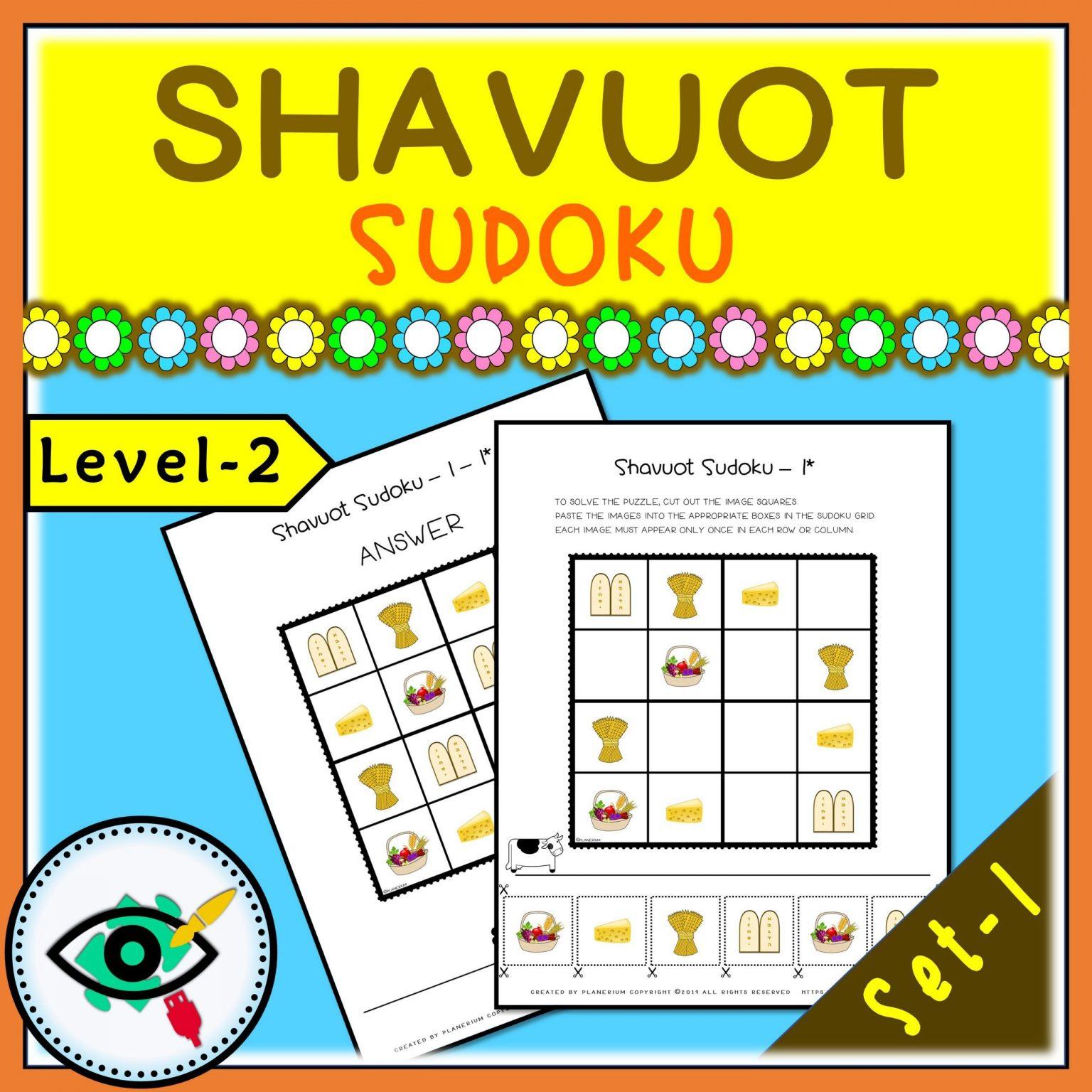 Shavuot - Sudoku Puzzle Game - Title 2