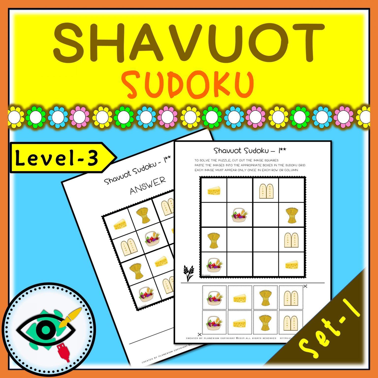 Shavuot - Sudoku Puzzle Game - Title 3