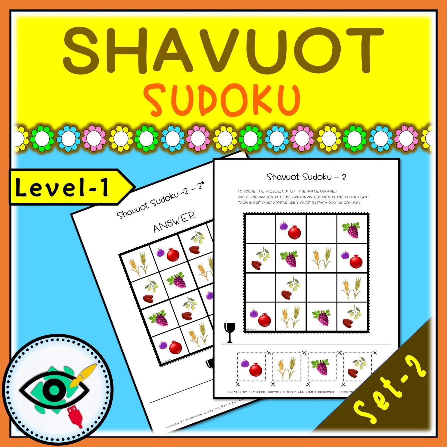 Shavuot - Sudoku Puzzle Game - Title 4